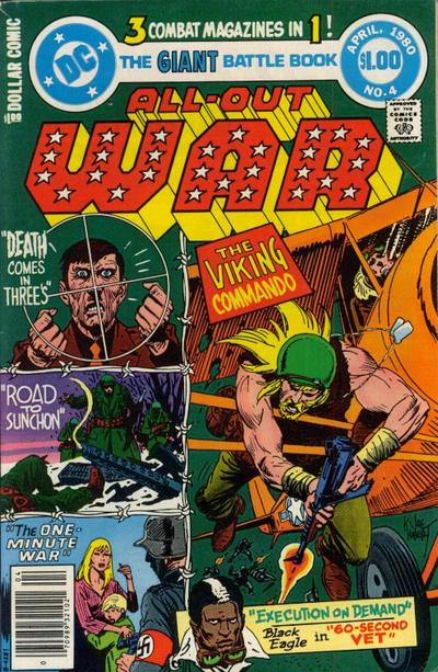 Cover for All Out War (1979 series) #4