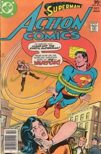 Cover Thumbnail for Action Comics (DC, 1938 series) #476