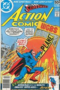 Cover Thumbnail for Action Comics (DC, 1938 series) #487