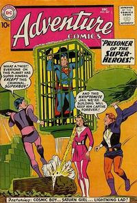 Cover Thumbnail for Adventure Comics (DC, 1938 series) #267