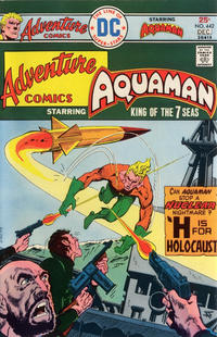 Cover for Adventure Comics (1938 series) #442
