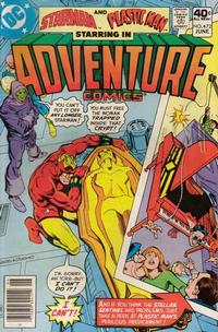 Cover Thumbnail for Adventure Comics (DC, 1938 series) #472