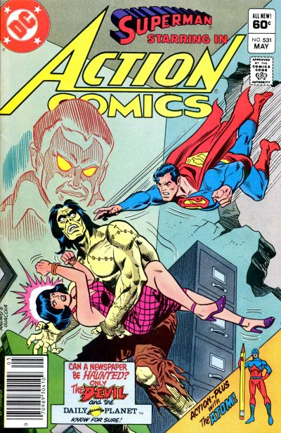 Cover for Action Comics (DC, 1938 series) #531