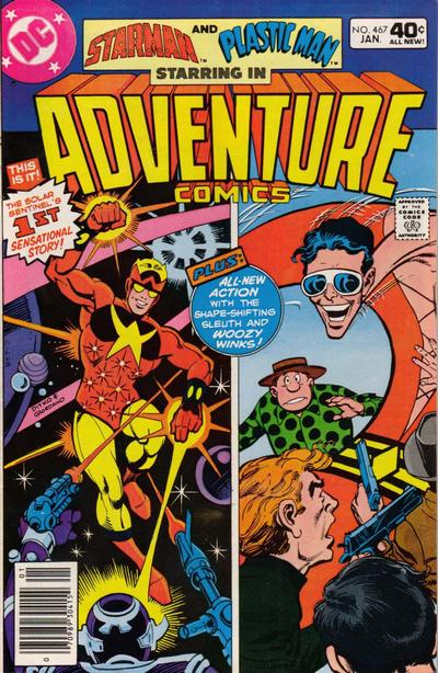 Cover for Adventure Comics (1938 series) #467