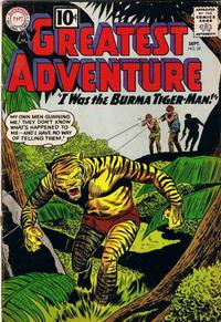 Cover Thumbnail for My Greatest Adventure (DC, 1955 series) #59