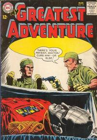 Cover Thumbnail for My Greatest Adventure (DC, 1955 series) #77