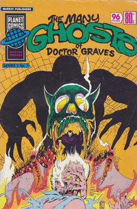 Cover Thumbnail for Planet Series (K. G. Murray, 1977 series) #v2#7