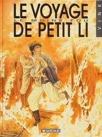 Cover Thumbnail for Le Moine fou (Dargaud éditions, 1984 series) #8