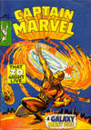 Cover for Captain Marvel (Yaffa / Page, 1977 series) #5