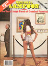 Cover for National Lampoon Presents the Very Large Book of Comical Funnies (National Lampoon, Inc., 1975 series) #[nn] [12th printing]