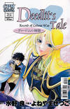 Cover for Record of Lodoss War:  Deedlit's Tale (Central Park Media, 2001 series) #4