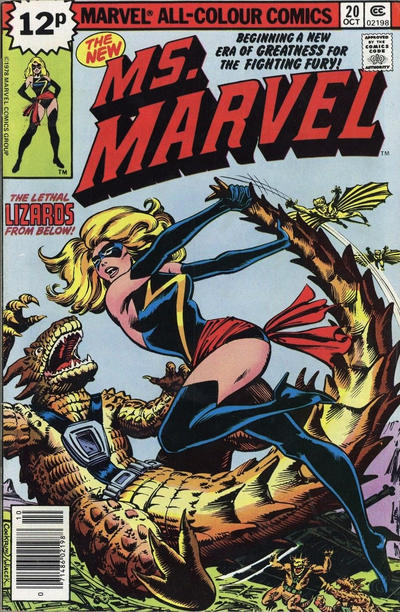 Cover for Ms. Marvel (Marvel, 1977 series) #20
