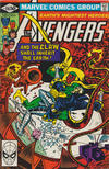 Cover for The Avengers (Marvel, 1963 series) #205 [Direct Edition]