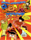 Cover for The Beano (D.C. Thomson, 1950 series) #3137