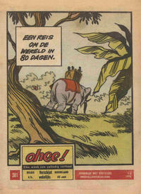 Cover Thumbnail for Ohee (Het Volk, 1963 series) #381
