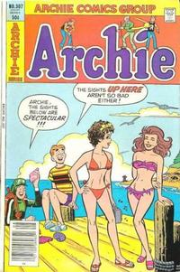 Cover Thumbnail for Archie (Archie, 1959 series) #307