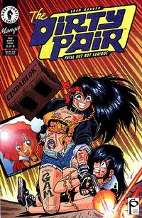 Cover Thumbnail for The Adam Warren Dirty Pair--Fatal But Not Serious (Dark Horse, 1995 series) #3