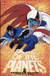 Cover for Battle of the Planets (Image, 2002 series) #2 [Animation Edition ]