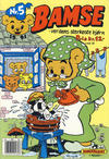 Cover for Bamse (Hjemmet, 1991 series) #5/1991