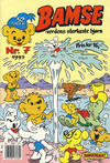 Cover for Bamse (Hjemmet, 1991 series) #7/1993