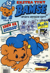 Cover Thumbnail for Bamse (Hjemmet, 1991 series) #2/1991