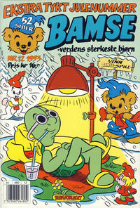 Cover Thumbnail for Bamse (Hjemmet, 1991 series) #12/1993