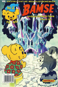 Cover Thumbnail for Bamse (Hjemmet, 1991 series) #2/1996