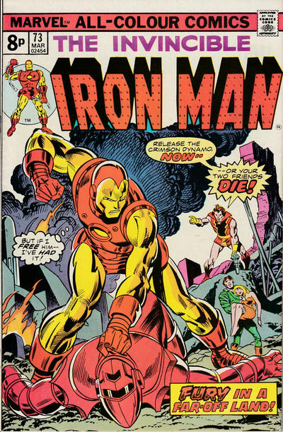 Cover for Iron Man (Marvel, 1968 series) #73 [Regular Edition]