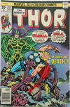 Cover for Thor (Marvel, 1966 series) #251 [British Price Variant]
