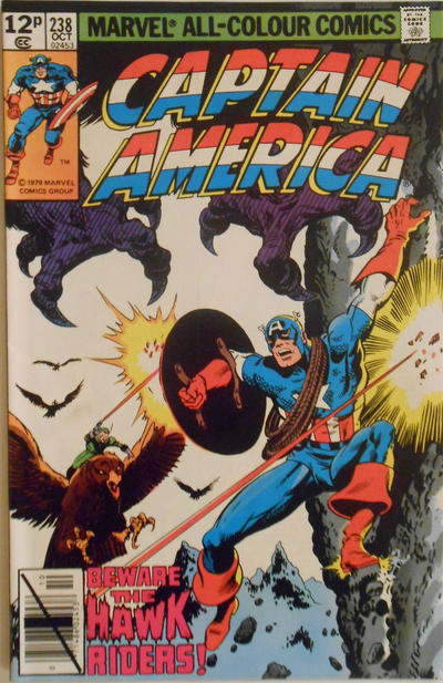 Cover for Captain America (Marvel, 1968 series) #238 [Newsstand Edition]