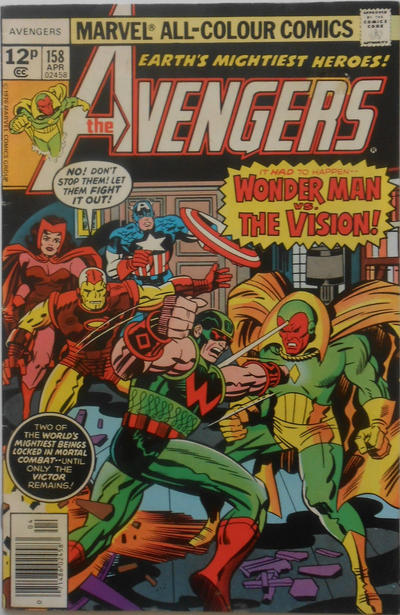 Cover for The Avengers (Marvel, 1963 series) #158 [Regular Edition]