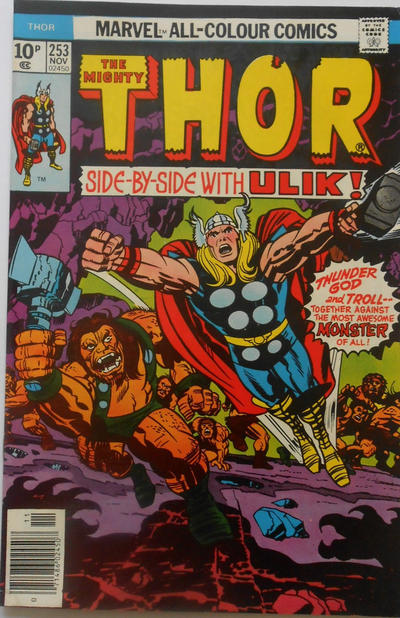 Cover for Thor (Marvel, 1966 series) #253 [Regular Edition]