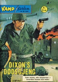 Cover Thumbnail for Kamp-serien (Se-Bladene, 1964 series) #38/1976