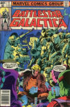 Cover for Battlestar Galactica (Marvel, 1979 series) #11 [Newsstand]