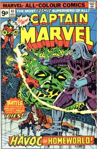 Cover for Captain Marvel (Marvel, 1968 series) #41 [Regular Edition]