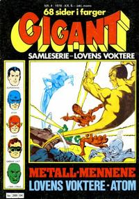 Cover Thumbnail for Gigant (Semic, 1977 series) #4/1978