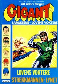 Cover Thumbnail for Gigant (Semic, 1977 series) #6/1978