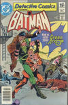 Cover Thumbnail for Detective Comics (1937 series) #521 [Canadian Newsstand Edition]