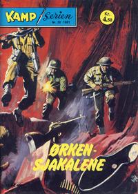 Cover Thumbnail for Kamp-serien (Se-Bladene - Stabenfeldt, 1964 series) #30/1981
