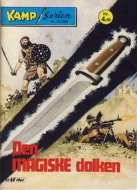 Cover Thumbnail for Kamp-serien (Se-Bladene, 1964 series) #15/1982