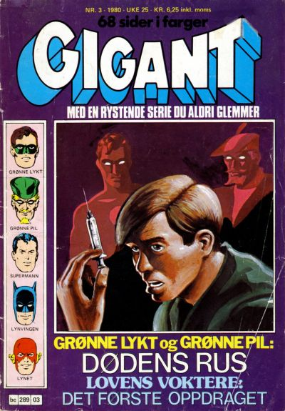 Cover for Gigant (Semic, 1977 series) #3/1980