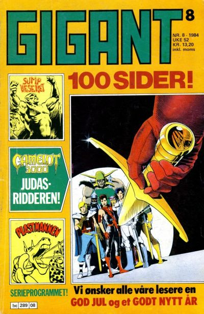Cover for Gigant (Semic, 1977 series) #8/1984