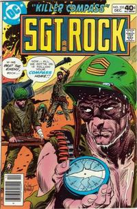 Cover Thumbnail for Sgt. Rock (DC, 1977 series) #335