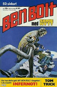 Cover Thumbnail for Serie-nytt [delas?] (Semic, 1970 series) #19/1980