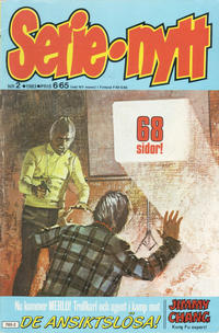 Cover Thumbnail for Serie-nytt [delas?] (Semic, 1970 series) #2/1983