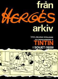 Cover Thumbnail for Från Hergés arkiv (Carlsen/if [SE], 1975 series)