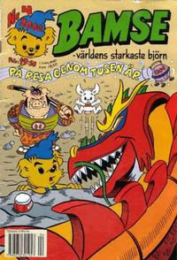 Cover Thumbnail for Bamse (Egmont, 1997 series) #4/2000