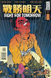 Cover Thumbnail for Fight for Tomorrow (DC, 2002 series) #4