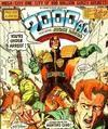 Cover for 2000 AD (IPC, 1977 series) #409