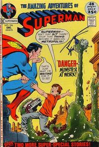 Cover Thumbnail for Superman (DC, 1939 series) #246